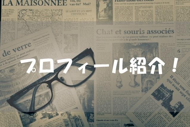 本名 広瀬香美 大沢たかおは歌手の広瀬香美と結婚し、離婚 子供はいたの?