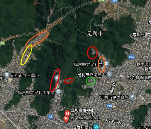 asikaga-yamakaji2-26