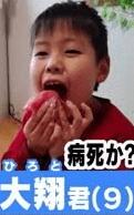 tanakahiroto