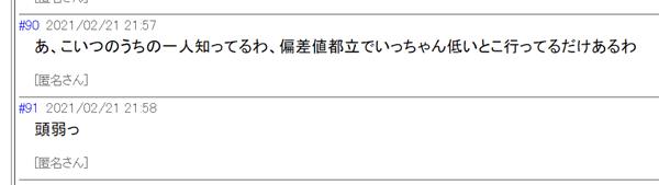 deguchiryoma1