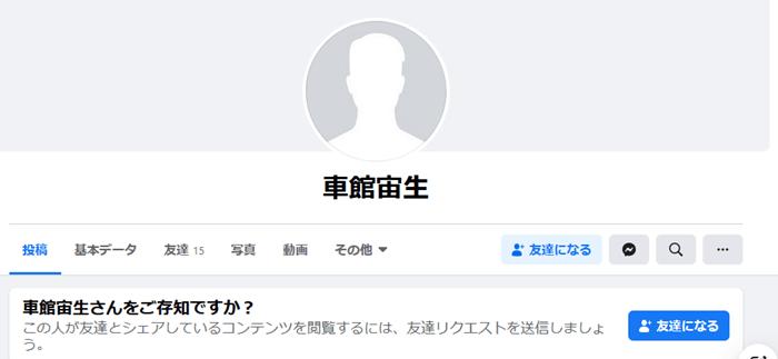 kurumadachihiromu