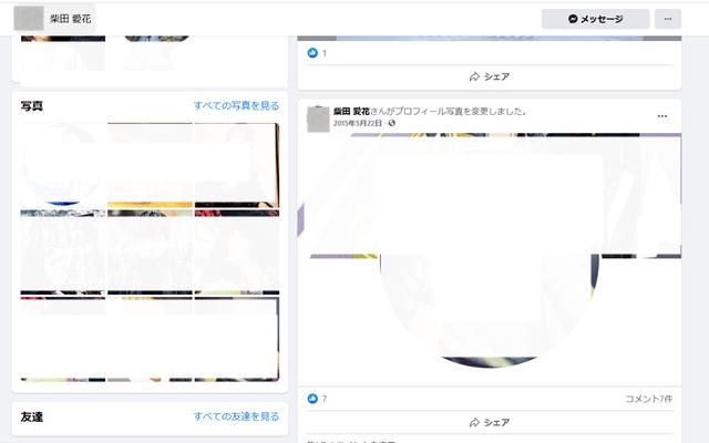 shibataaika-fb