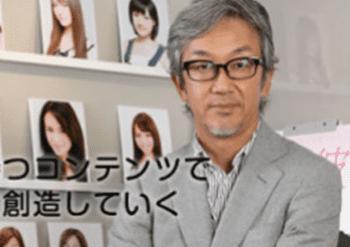 honmatakashi