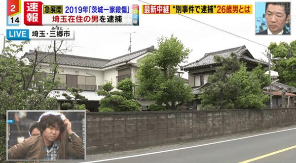 okaniwayoshiyuki jitaku