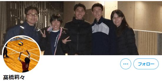 takahashiran-family