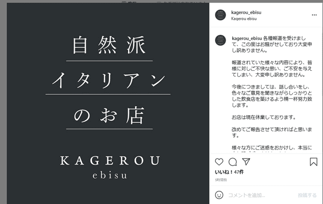 kagerou-ebisu