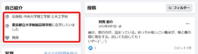 tsusimayusuke