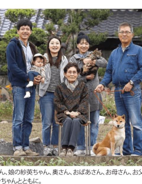 ayaseharuka-family